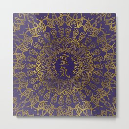 Reiki Healing Symbols in gold mandala Metal Print