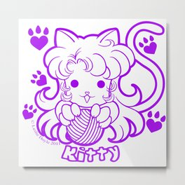 Kawaii Kiddies Cute Kitty Metal Print