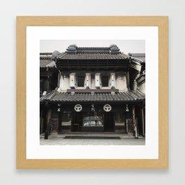 Kawagoe Japan Warehouse District 1 Framed Art Print
