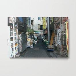 Back Street Tokyo Metal Print