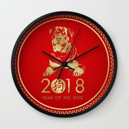 Happy New Year of the dog 2018  Rottweiler Wall Clock