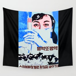 preventive veterinarian system north Korean propaganda Wall Tapestry