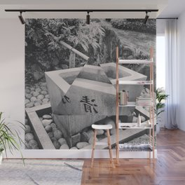 Clear Water Wall Mural