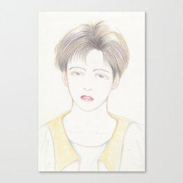 boyish Canvas Print