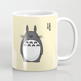 Totoro Pop Art - Beige Version Coffee Mug