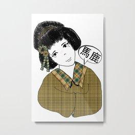 Baka-Asian Girl Metal Print