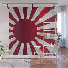 Japanese Rising Sun Flag Wall Mural