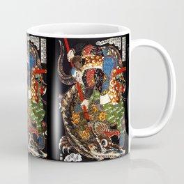 """Kuniyoshi UTAGAWA, """" Miyamoto Musashi """" Coffee Mug"""