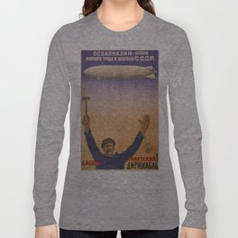 Vintage poster - CCCP Long Sleeve T-shirt