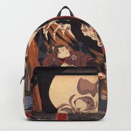 Takiyasha The Witch And The Skeleton Spectre By Utagawa Kuniyoshi Backpack