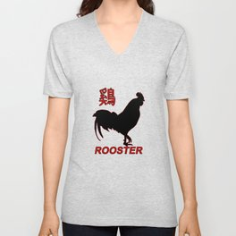 Year Of The Rooster Unisex V-Neck