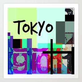 City love, Tokyo, Japan Art Print