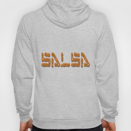 Salsa Elvis The III Hoody