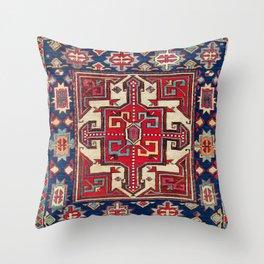 Shahsavan Moghan South East Caucasus Bag Print Throw Pillow