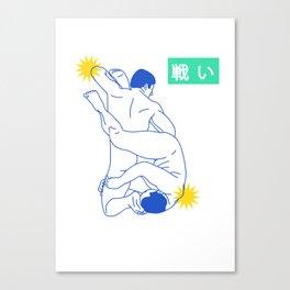 wrestling Canvas Print