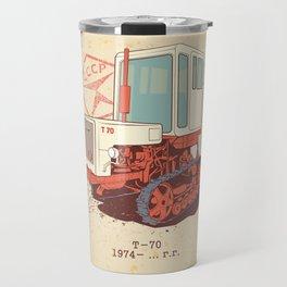 Т 70 Travel Mug
