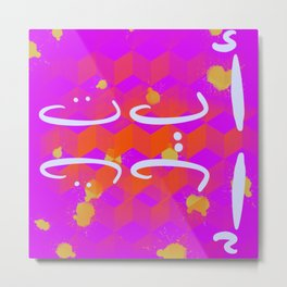 Abstract Arabic Letters أ-ب-ت Metal Print