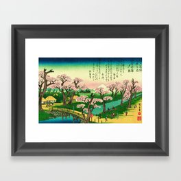 Evening Glow at Koganei Bridge Framed Art Print