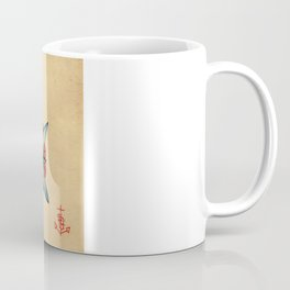 Pnthrbilia Coffee Mug