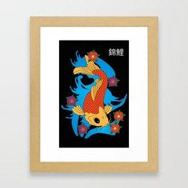 Water Dragon Koi Fish Framed Art Print