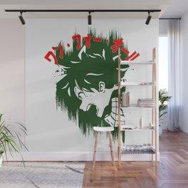 Deku Scream Wall Mural