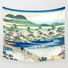 Yamashiro Wall Tapestry