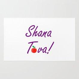 Shana Tova means 'sweet new year'- Rosh Hashanah or Jewish Near year greetings Rug