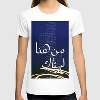 lost in translation T-shirts featuring Translation by Ayman Itani