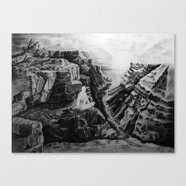 Ural mountains, zenit. Canvas Print