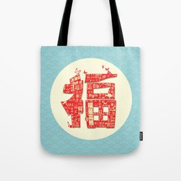 Lucky stars be with you. Tote Bag