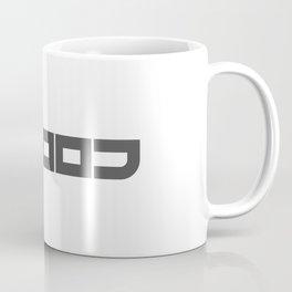 JOOJ Logotype Coffee Mug
