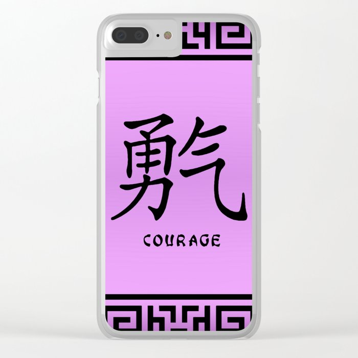Symbol Courage In Mauve Chinese Calligraphy Clear Iphone Case By