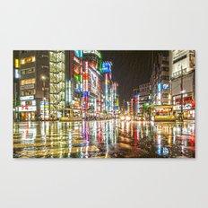 Rain In Japan Canvas Print