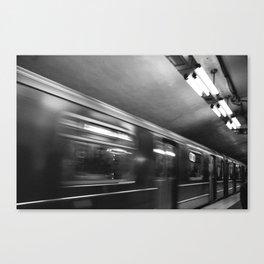 Blurred Vision Canvas Print