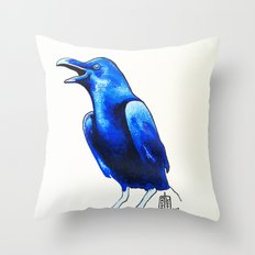 Corvo Blu Throw Pillow
