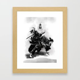 Taiko - Dance of the swords Framed Art Print