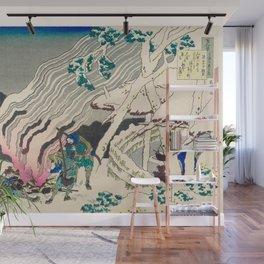 Katsushika Hokusai - Minamoto no Muneyuki Ason Wall Mural