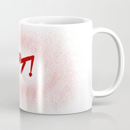 Art! Coffee Mug