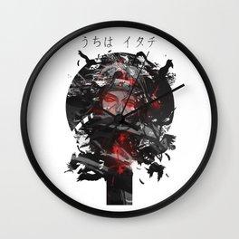Uchiha Akatsuki Dark Monochrome Wall Clock