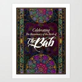 Bicentenary of The Báb - Deep Floral Art Print