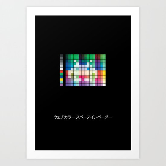 RGB Colorspace Invader Art Print