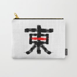 Hieroglyph symbol Japan word East Carry-All Pouch