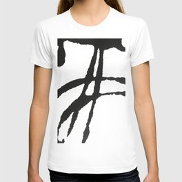 0523: a simple, bold, abstract piece in black and white by Alyssa Hamilton Art T-shirt