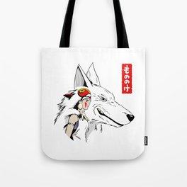 Princess Mononoke Wolf Tote Bag