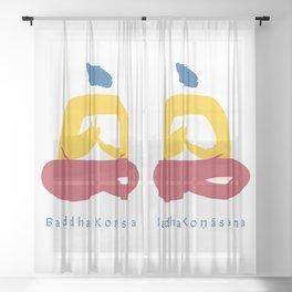 Baddha Konasana (Throne Pose) Yoga Pose Illustration - Series 1 Sheer Curtain