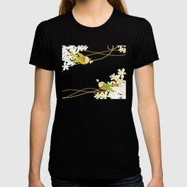 Spring Birds (Yellow) T-shirt