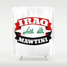 Iraq My Homeland Banner Shower Curtain