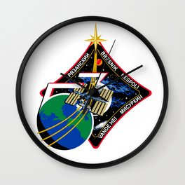 Expedition 53 Mission Patch Wall Clock