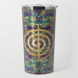 Gold Choku Rei Symbol and Reiki Precepts Travel Mug