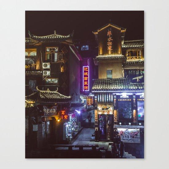 Fenghuang, China Canvas Print